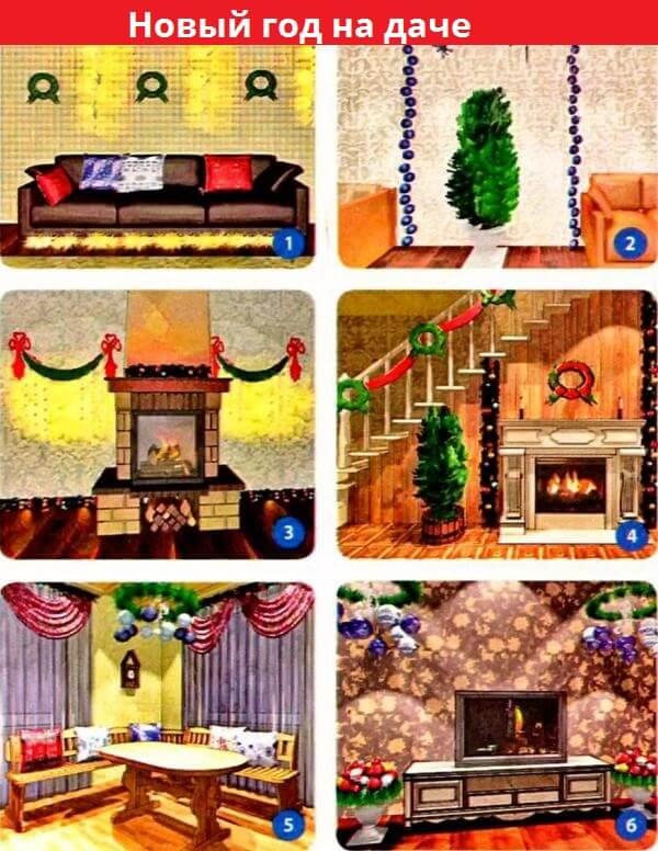Как украсить свой дом или дачу по-особенному к Новому году