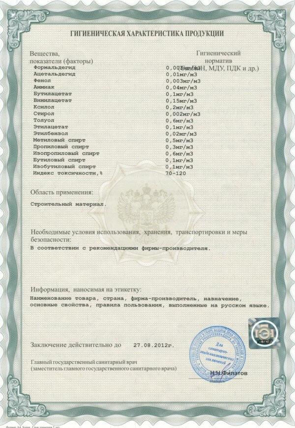 ОСП (OSB): характеристики